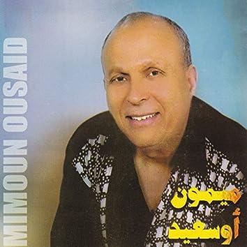 Min Youghin Rwaqt