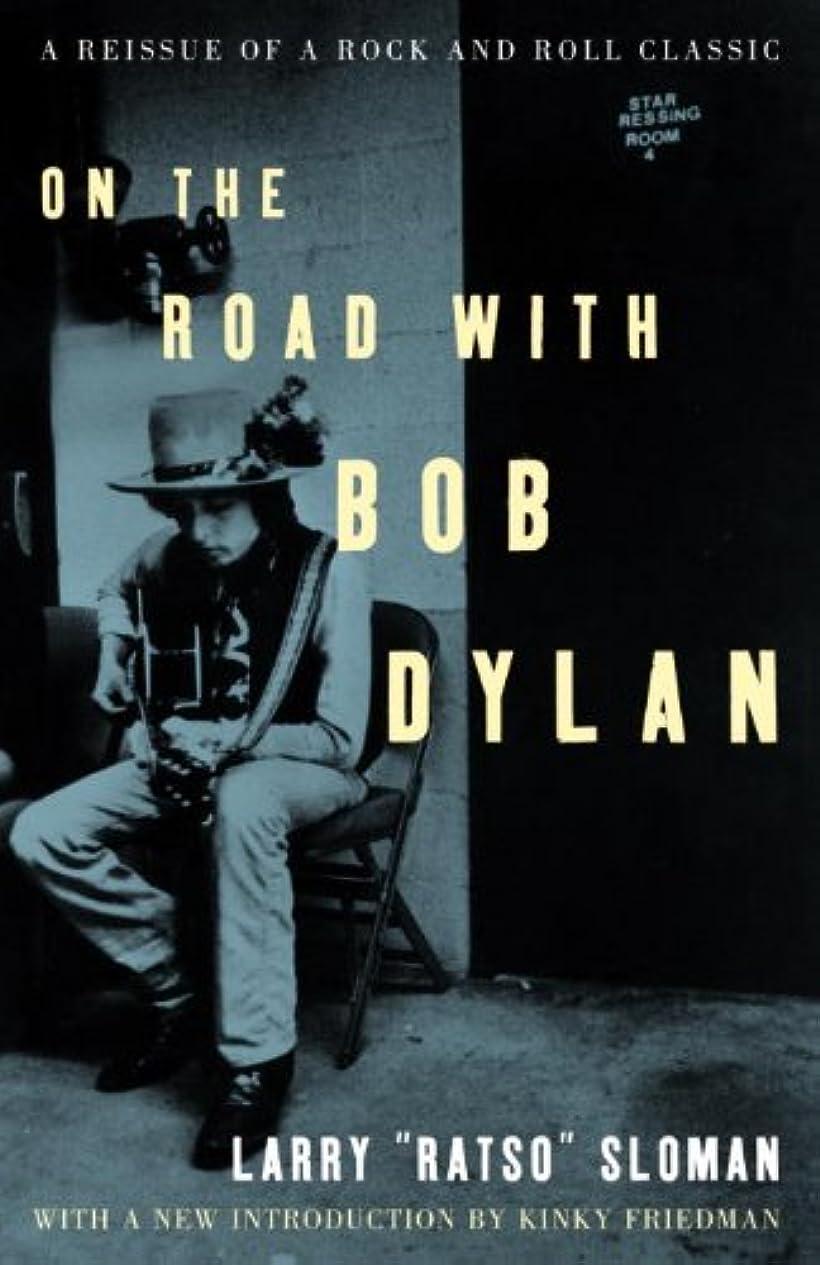 ディレクトリアンビエントビーズOn the Road with Bob Dylan (English Edition)