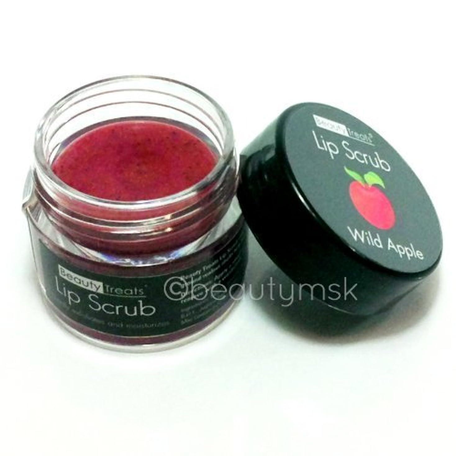 ガレージパイルニックネームBEAUTY TREATS Lip Scrub Wild Apple (並行輸入品)