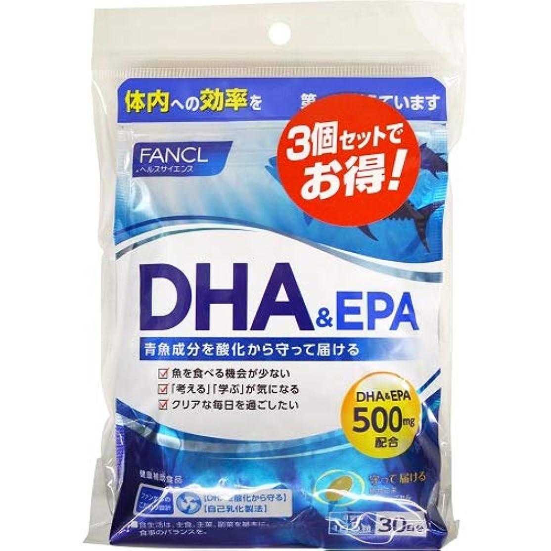 限り中庭かごファンケルFANCL DHA&EPA 約90日分(150粒×3袋セット)