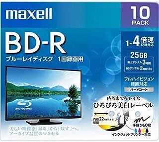 maxell 録画用 BD-R 標準130分 4倍速 ワイドプリンタブルホワイト 10枚パック BRV25WPE.10S