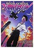 Neon Genesis Evangelion (Tom 5) - Yoshiyuki Sadamoto, Gainax [KOMIKS]