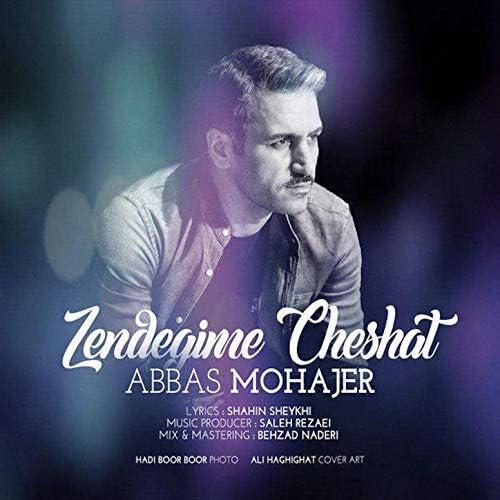 Abbas Mohajer