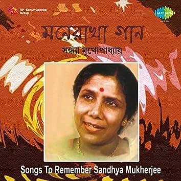 Gaane Tomay Aaj Bholabo - Single