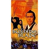 Bushido Blade [VHS]