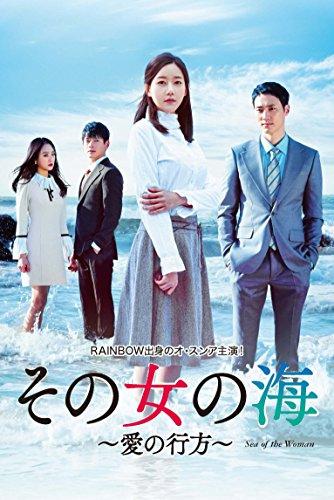 その女の海DVD-BOX1(10枚組)