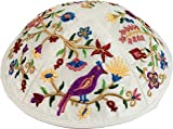 Yair Emanuel Kippah Yarmulkes & Yemenite Hat Judaica Embroidery Kippah Multicolor Flowers and Birds (Bundle)