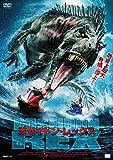 ポセイドン・レックス[DVD]