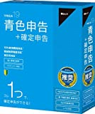 ツカエル青色申告 19 +確定申告 【令和元年申告対応】 10%新消費税 軽減税率