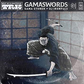 Gamaswords
