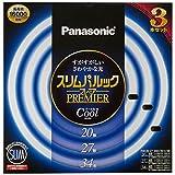 パナソニック 丸形スリム蛍光灯(FHC) 20形+27形+34形 3本入 クール色(昼光色) スリムパルックプレミア FHC202734ECW23K