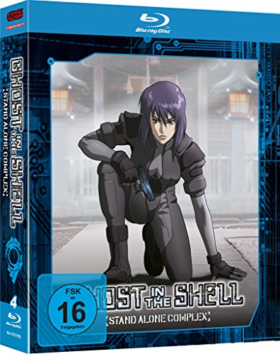 Ghost in the Shell - Stand Alone Complex - Gesamtausgabe - [Blu-ray]