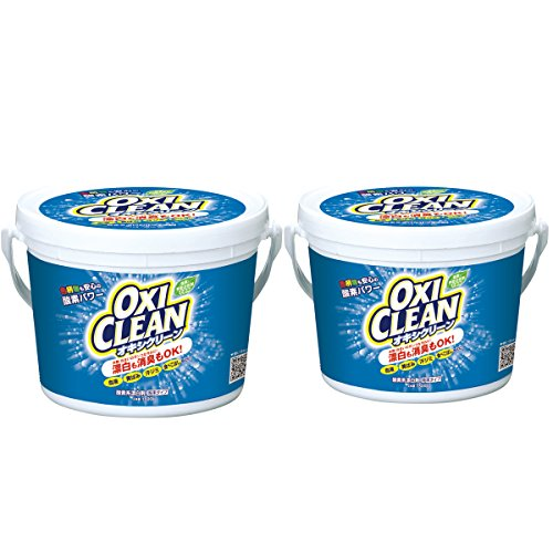 OxiClean 1500g 2 pieces