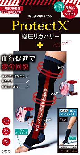一般医療機器 Protect X(プロテクトエックス) 強圧リカバリー オープントゥ着圧ソックス 膝下 L-LLサイズ