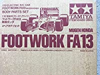 FOOTWORK FA13 無限ホンダ スペアボディセット 1/10 タミヤ