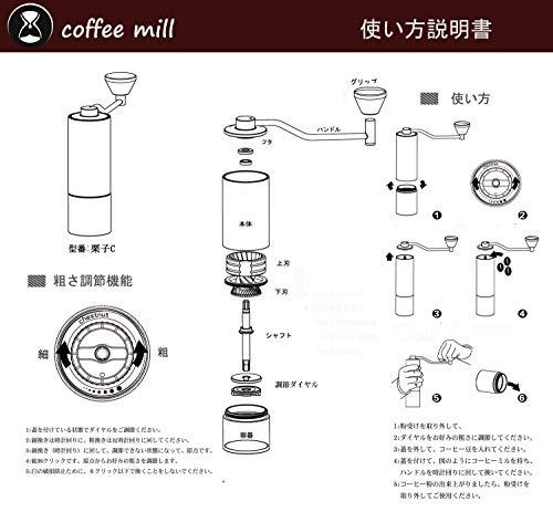 タイムモア TIMEMORE 栗子C2 手挽きコーヒーミル 手動式 コーヒーグラインダー ステンレス臼 粗さ調整可能 4色選択可 清掃しやすい coffee grinder 家庭用 省力性 ダイヤモンド (ホワイト)