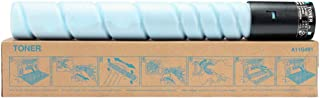 Compatible with KONICA MINOLTA TN514 Toner Cartridge for KONICA MINOLTA BIZHUB C458 C558 C658 Color Digital Copier Cartridge,Blue