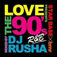 BMR Presents 90's R&B Mixed by DJ R by Various