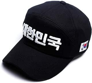 Unisex Adult Hangeul, Korean Alphabet Snapback, Baseball Cap