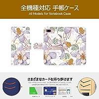 かんたんスマホ2 ケース 手帳型 カバー おしゃれ かわいい 耐衝撃 花柄 人気 純正 全機種対応 WX007-花 フラワー シンプル 10777259