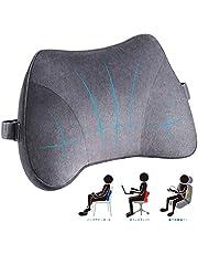Quntis 車用クッション 腰当て 腰枕 高反発 ランバーサポート 腰痛対策 高分子材料 運転手/サラリーマン/高齢者に適用する