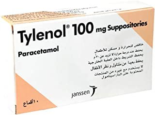 Tylenol 100 mg Suppositories 10's