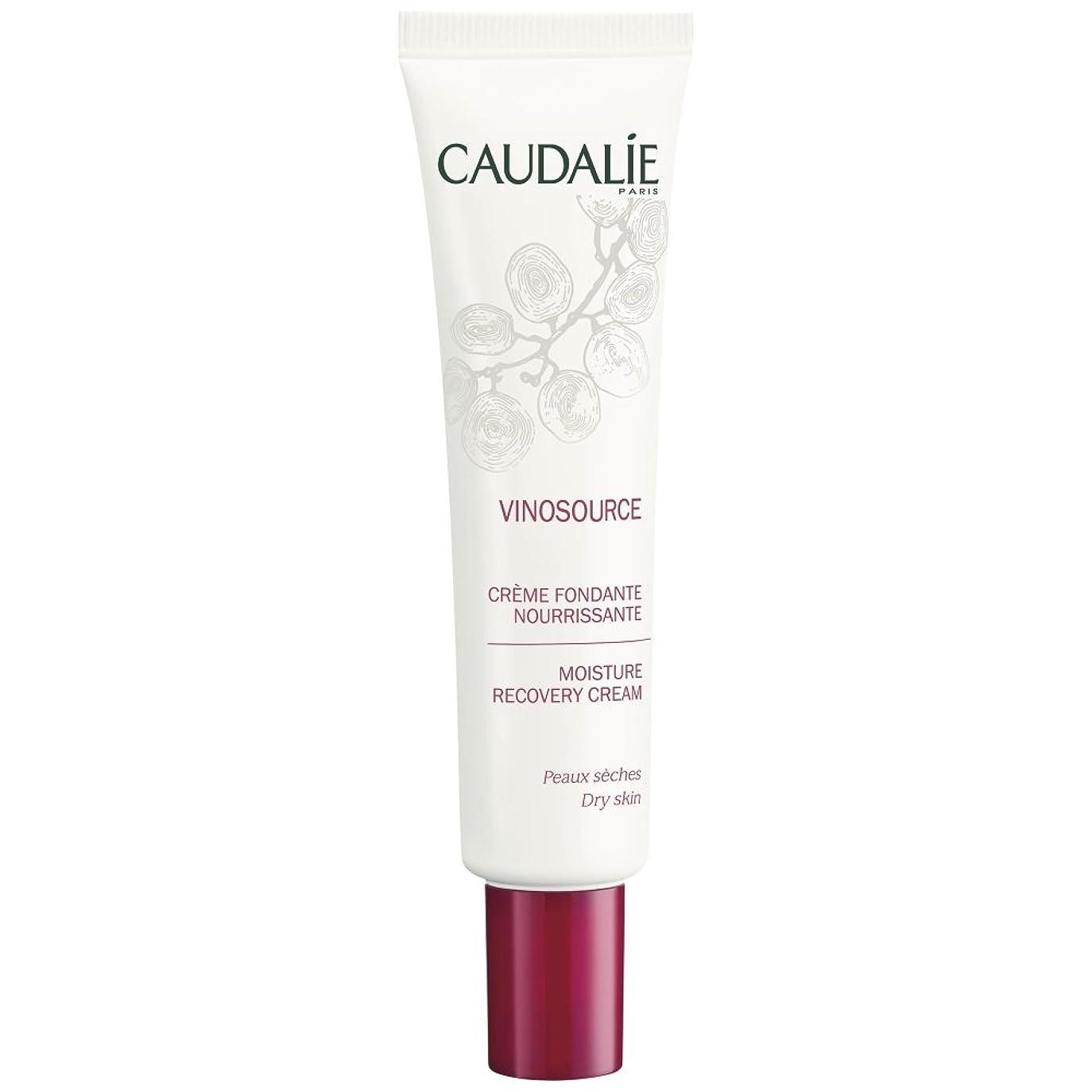 運営スイング楽しませるコーダリーVinosource水分回復クリーム、40ミリリットル (Caudalie) (x2) - Caudalie Vinosource Moisture Recovery Cream, 40ml (Pack of 2) [並行輸入品]