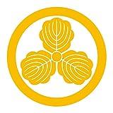 imoninn 家紋ステッカー【丸に三つ柏】013 カッティングタイプ <90mm> 黄色