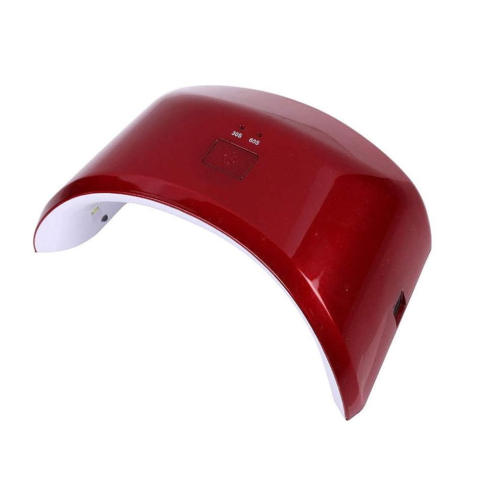 柔らかさワックス土曜日ネイルドライヤー、ネイル用ポータブルLED/UVランプ、30/60秒タイマー、赤外線センサー、すべてのゲルに対応,Red