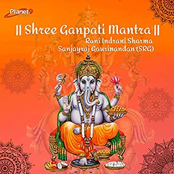 Shree Ganpati Mantra
