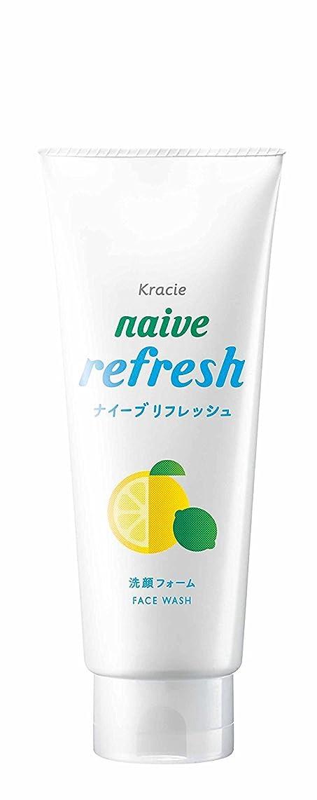 病気有毒切り下げナイーブ リフレッシュ洗顔フォーム (海泥配合) 130g