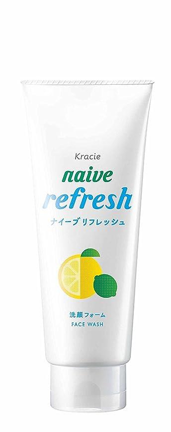 尊敬デモンストレーション全体にナイーブ リフレッシュ洗顔フォーム (海泥配合) 130g