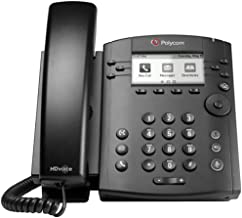 Polycom VVX 310 Business Media Phone (2200-46161-025) Power Supply Not Included - Certified Refurb