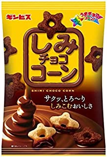 Best corn and chocolate Reviews