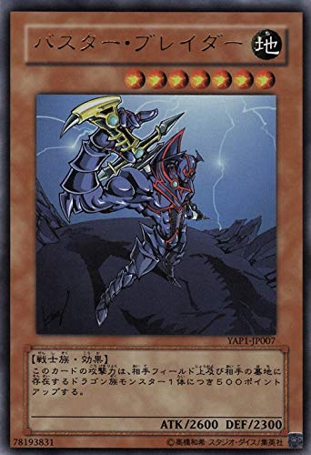 Yu-Gi-Oh! - Buster Blader - YAP1-JP007 - Ultra Rare - Limited Edition - Japanese Anniversary Pack