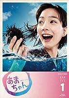 あまちゃん 完全版 Blu-rayBOX1
