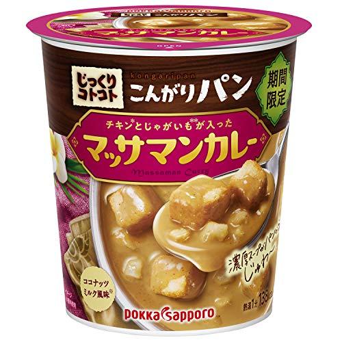 ポッカサッポロ じっくりコトコト こんがりパン マッサマンカレー カップ 32.5g×24個