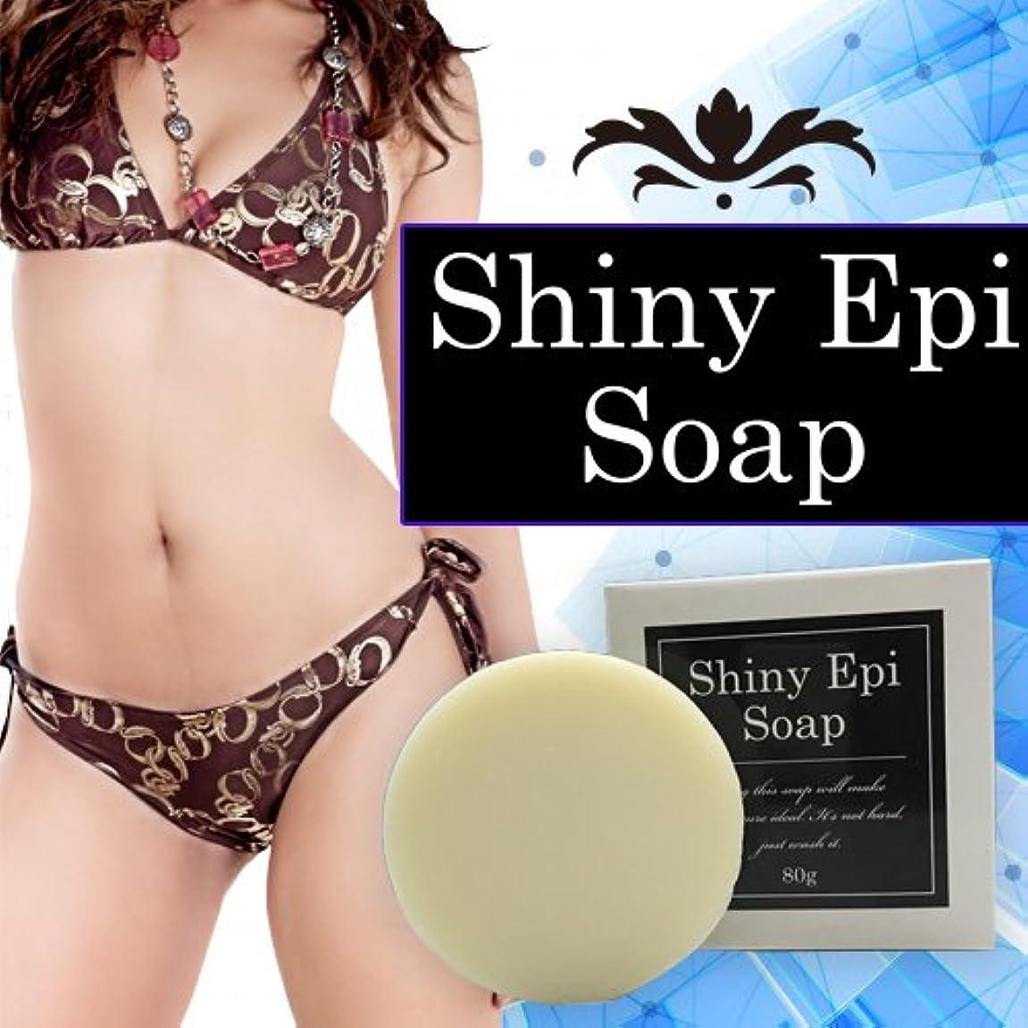 くすぐったいスモッグイソギンチャクシャイニーエピソープ 石鹸