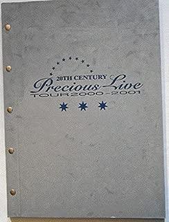V6 パンフレット  20TH CENTURY PRECIOUS LIVE TOUR 2000-2001 坂本昌行 長野博 井ノ原快彦 V6...