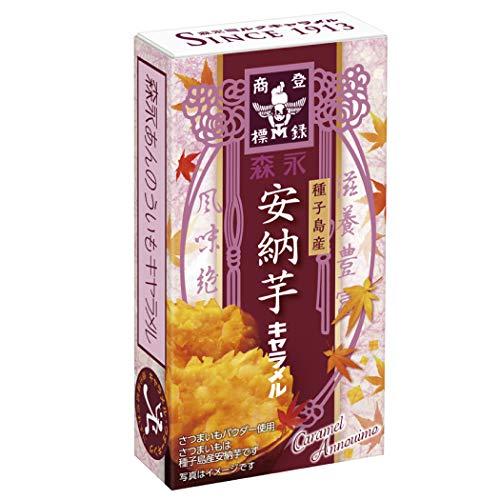 森永製菓安納芋キャラメル12粒×10箱