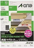 エーワン マグネット ラベル 両面 レーザー A4 角丸 16面 2セット 29493 ×5 セット