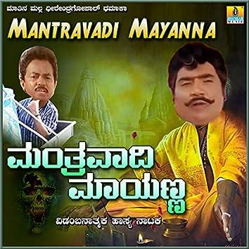 Mantravadi Mayanna