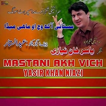 Mastani Akh Vich