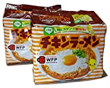 日清 チキンラーメン 5食パック × 2(合計10食分)