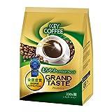 キーコーヒー グランドテイスト まろやかなマイルドブレンド 330g×3個