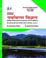 Dinesh Environment Science (Hindi) for (B.A/B.Sc./B.Com/B.B.A/B.C.A/B.Voc. 1st year