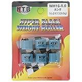 NTB(エヌティービー) WH16-8.0 ウエイトローラー