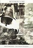 MILLENARIANISM~THE WAR OF MEGIDDO~ DVD