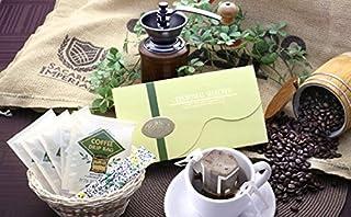 ブレンドコーヒ- ドリップバッグコーヒー  50パックセット  はかた珈琲工房  珈琲 MF-50