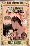 The Chinese Nail Murders: A Judge Dee Detective Story - Robert Van Gulik